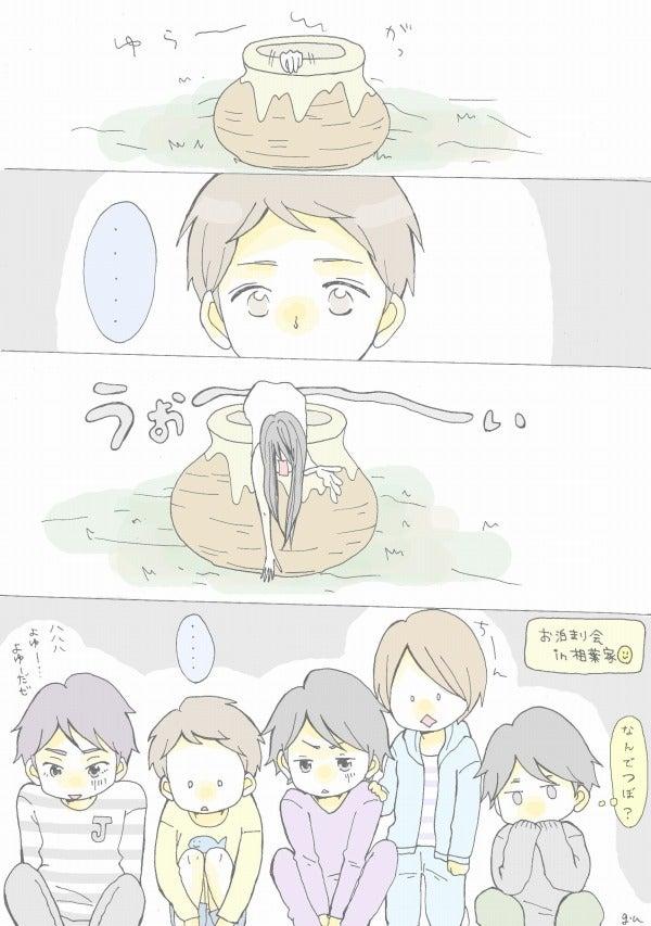 ちびつぼこ ぐーぐー嵐 智山メインイラスト漫画blog