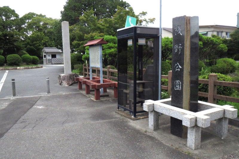 浅野城/①入口