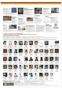 emodin/エモジンデザイン/田中成吾/山本麻紀