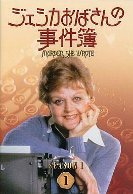 西新宿俳句おばさん事件簿 - ネコと包丁とアナタの …