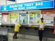バスチケット売り場2