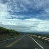ハワイ島のパワースポット★4日目 キラウェア火山の画像