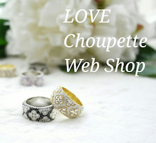 LOVE Choupette Web Shop