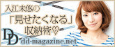 田波涼子のオフィシャルブログ Powered by アメブロ