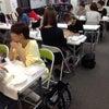 2・3級対策コースの画像