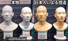 https://stat.ameba.jp/user_images/20151005/21/kujirin2014/89/cd/j/t02200133_0706042713445345854.jpg