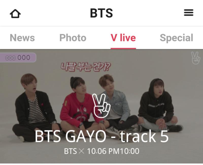 バンタン / 10 6 22:00~「BTS GAYO - track 5」 @Vアプリ   ☆…Shine…☆