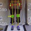 右膝 股関節の痛みの…
