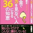 【新刊の内容公開!】…