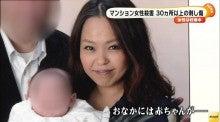 宮崎 容疑 者 統合 失調 症 患者さんとご家族のための 統合失調症