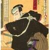 かぶき同士の江戸「喧嘩」の画像
