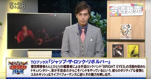 20150828TV02