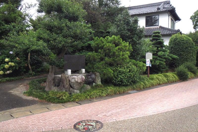 井上城/②城址碑と説明板