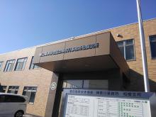 秦野市の湘南車検センター構造変更2015100901