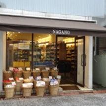 輸入食品店「NAGA…