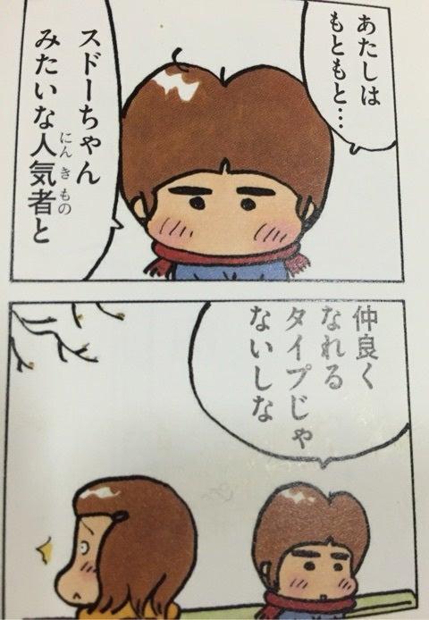 あたし ン ち 川島