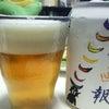 週末ビール2015/10/09(о´∀`о)の画像