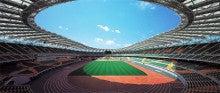 2019年 ラグビーワールドカップ 静岡開催