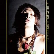 NERO WORLD EXPERIENCE CD