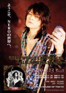 NERO WORLD EXPERIENCE LIVE
