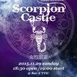 【Scorpion …