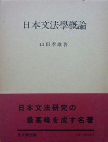 永井古書店最新入荷情報(平成27...