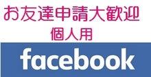 Private FB