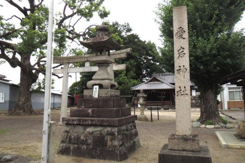 木之下城/①愛宕神社
