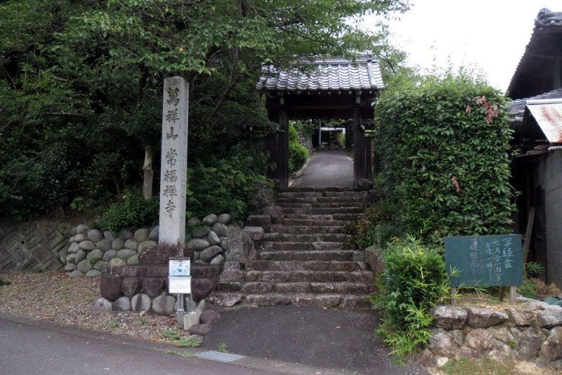 楽田城/③伝楽田城裏門