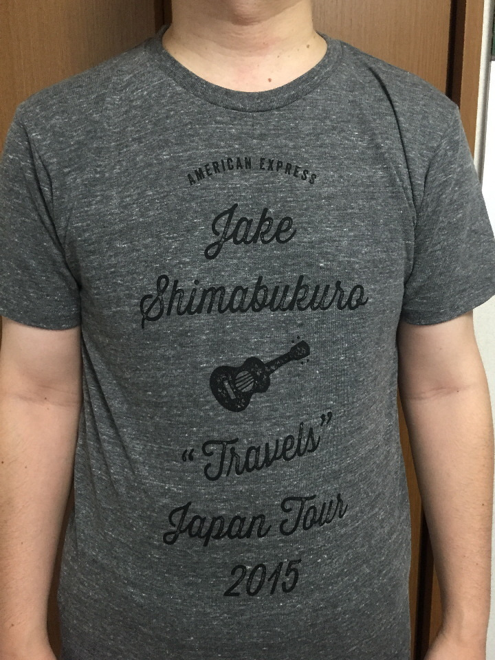 Jake_T-Shirt_front