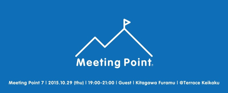 meeting point 7