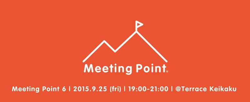 meeting point 6