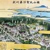 国宝「妻沼聖天山」を観るの画像