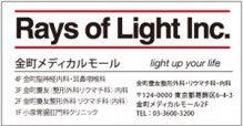 RaysofLight