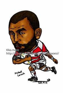 ラグビー 似顔絵 「 リーチ・マイケル 」 RWC2015 rugbyjp