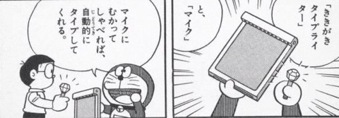 https://stat.ameba.jp/user_images/20151013/15/yoshiki-0722/cd/2b/j/o0480016713452741287.jpg
