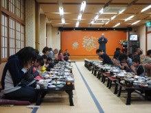 20151003稲刈りツアー31夕食