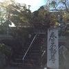 正法寺 京都市西京区の画像