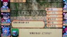 と 剣 学園 モノ と switch 魔法