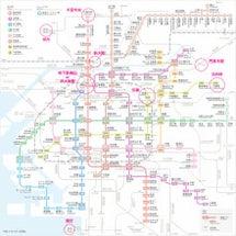 そうだ、大阪に行こう…
