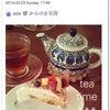 """皆様からのお便り""""ぽたcafe""""vol.2の画像"""