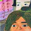 10/14(水)リフレッシュ☆バイタル終了〜♪の画像