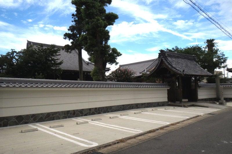 大道寺砦/①専修院