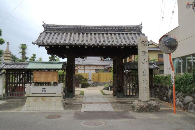 大道寺砦/②犬山城の移築門