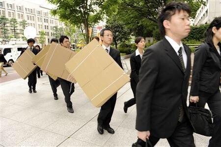 47.東京地検特捜部 | 曖昧語。よく聞くけどわからない用語 初心者向け