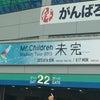 Mr.Childrenの画像