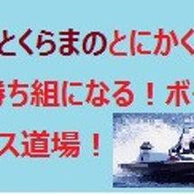 ボートレース尼崎 レ…