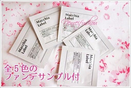 マキアファンデ3.jpg