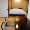 新しくベッド&マッサージチェアが入りました!の画像
