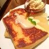 おやつin新宿『Cafe AALIYA(カフェアリヤ)』の画像